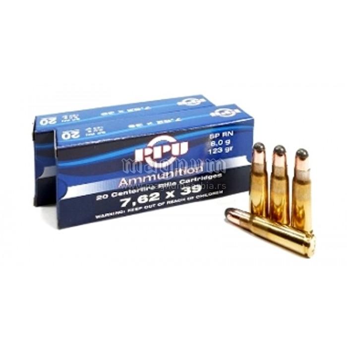 Karabinski metak PPU 7.62x39 PSP 8.0gr